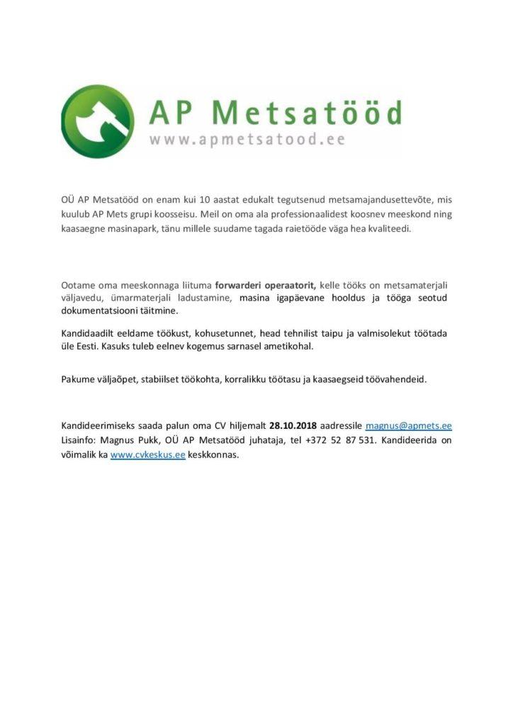 APM forwarderi operaator 2018.10.18 Kuus